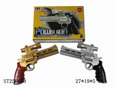 震动语音枪 (七彩灯带红外线) - st256658