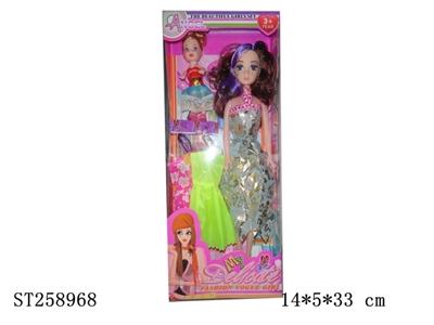 芭比娃娃 - st258968