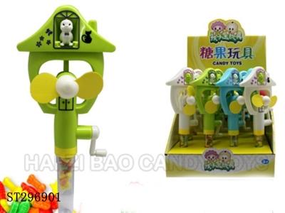 小房子手摇风扇糖果(12只/盒*12盒) - st296901